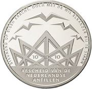 10 Gulden - Beatrix (Farewell to the Netherlands Antilles) – reverse