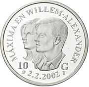 10 Gulden - Beatrix (Royal wedding) – reverse