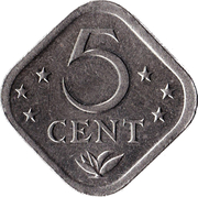 5 Cents - Juliana / Beatrix – reverse