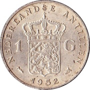 1 Gulden - Juliana – reverse