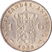 1 Gulden - Juliana -  reverse