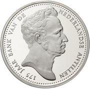 25 Gulden - Beatrix (Central Bank) – reverse
