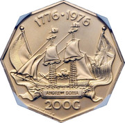 200 Gulden - Juliana (US Bicentennial) – reverse