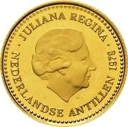 100 Gulden - Juliana (Central Bank) – obverse