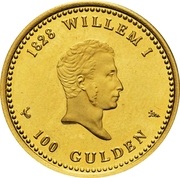 100 Gulden - Juliana (Central Bank) – reverse