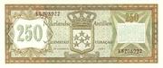 250 Gulden – reverse