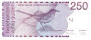250 Gulden – obverse