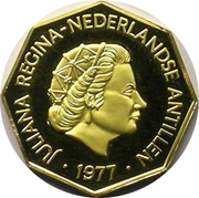 200 Gulden - Juliana (Peter Stuyvesant) – obverse