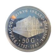 50 Gulden - Beatrix (Mikve Israel Emanuel Synagogue) – reverse