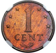 1 Cent (Pattern) – reverse