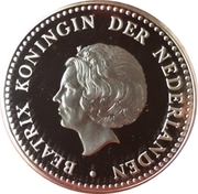 25 Gulden - Beatrix (Conservation of Monuments) – obverse