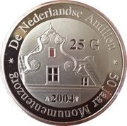25 Gulden - Beatrix (Conservation of Monuments) – reverse