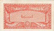 0.50 Franc – reverse