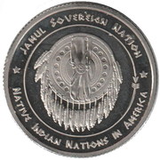 Quarter Dollar – reverse