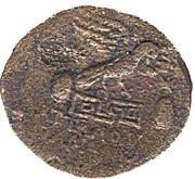 Bronze Æ22 - Attalos – reverse
