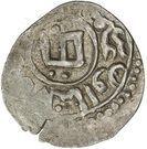 Akce - 'Uthman – obverse