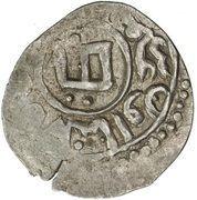 Akce - 'Uthman - 1378-1485 AD – obverse