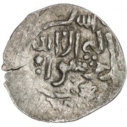 Akce - 'Uthman – reverse