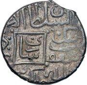 Tanka - Ya'qub - 1479-1491 AD (Sari mint) – obverse