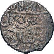 Tanka - Ya'qub - 1479-1491 AD (Sari mint) – reverse