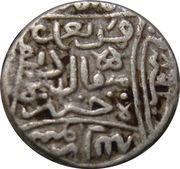 Tanka - Ya'qub - 1479-1491 AD (Amid mint) – obverse