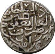 Tanka - Ya'qub - 1479-1491 AD (Amid mint) – reverse
