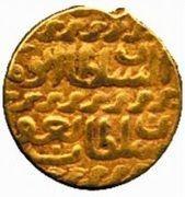 Ashrafi - Ya'qub - 1479-1491 AD – reverse