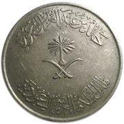 1 Riyal / 100 Halalah - Khālid – obverse