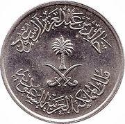 1 Qirsh / 5 Halalāt - Khalid – obverse