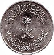 2 Qirsh / 10 Halalāt - Khālid – obverse