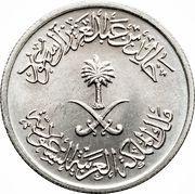 1 Qirsh / 5 Halalāt - Khālid (FAO) -  obverse