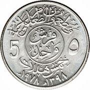 1 Qirsh / 5 Halalāt - Khālid (FAO) -  reverse