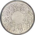 ½ Qirsh - Abd al-Azīz (Hejaz & Nejd and Dependencies) – obverse