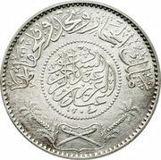 1 Riyal - Abd al-Azīz (Hejaz & Nejd and Dependencies) – obverse