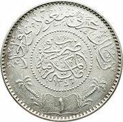 1 Riyal - Abd al-Azīz (Hejaz & Nejd and Dependencies) – reverse