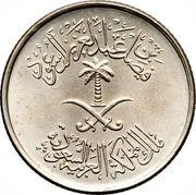 1 Qirsh / 5 Halalāt - Fayṣal -  obverse
