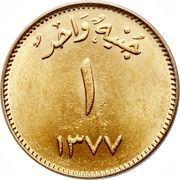 1 Gunayh - Abd al-Azīz – reverse