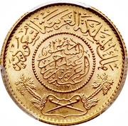 1 Gunayh - Abd al-Azīz – obverse