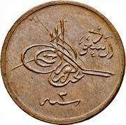 ½ Qirsh - Abd al-Azīz (Mecca) – obverse