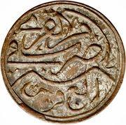 ¼ Qirsh - Abd al-Azīz (Mecca) – reverse