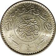 ¼ Riyal - Abd al-Azīz (Hejaz & Nejd and Dependencies) – obverse