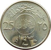 ¼ Riyal / 25 Halālah - Abdullāh -  reverse