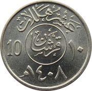 2 Qirsh / 10 Halalāt - Fahd -  reverse