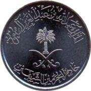 1 Qirsh / 5 Halalāt - Abdullāh – obverse