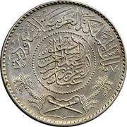 1 Riyal - Abd al-Azīz (Saudi Arabia) – obverse