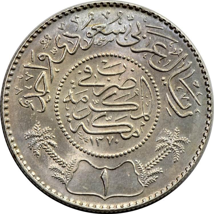 1 Riyal - Abd al-Azīz (Saudi Arabia) - Saudi Arabia – Numista