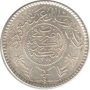 ¼ Riyal - Su'ūd – reverse