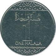 1 Halala - Salman – reverse