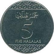 5 Halalas - Salman – reverse