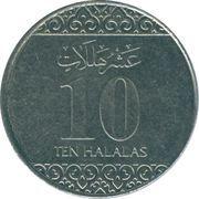 10 Halalas - Salman – reverse
